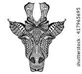 giraffe. hand drawn giraffe... | Shutterstock . vector #417965695