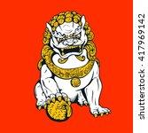 handdrawn oriental tiger  asian ... | Shutterstock .eps vector #417969142