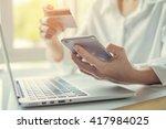 online payment woman's hands... | Shutterstock . vector #417984025