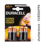 Small photo of Moldova, March 17, 2016. Pack of 4 Duracell alkaline AA Batteries