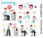office exercises | Shutterstock .eps vector #418007866
