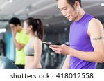 young asian people working out... | Shutterstock . vector #418012558