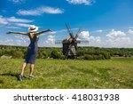 happy female tourist watching... | Shutterstock . vector #418031938