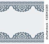 vintage greeting card.   Shutterstock .eps vector #418041085