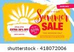 summer sale template banner | Shutterstock .eps vector #418072006
