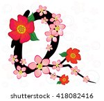 the letter o in the japanese... | Shutterstock .eps vector #418082416