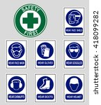 set of safety equipment signs. | Shutterstock .eps vector #418099282