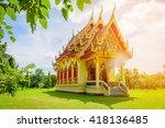church of the golden temple in...   Shutterstock . vector #418136485