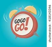 go go go alarm clock in retro... | Shutterstock .eps vector #418143346