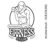 women's fitness club logo | Shutterstock .eps vector #418156282
