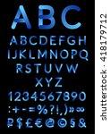 english alphabet. vector... | Shutterstock .eps vector #418179712