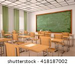 3d illustration of bright empty ... | Shutterstock . vector #418187002