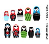 Collection Of Russian Dolls  ...