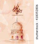 illustration of ramadan kareem... | Shutterstock .eps vector #418352806