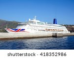 Small photo of San Sebastian de la Gomera. Spain- 30, August 2015. Cruise ship Oriana in Port of San Sebastian de la Gomera. Canary Islands. Spain.