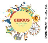 round circus composition with... | Shutterstock .eps vector #418359556