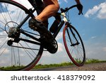 close up view on a cyclist on... | Shutterstock . vector #418379092