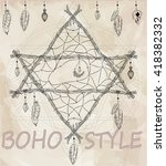boho dreamcatcher star with... | Shutterstock .eps vector #418382332