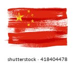 china colorful brush strokes... | Shutterstock .eps vector #418404478