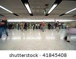 Subway At Rush Hour