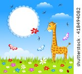 greeting baby card    with...   Shutterstock .eps vector #418494082