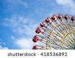 ferris wheel with sky background | Shutterstock . vector #418536892