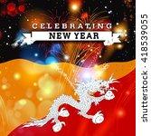 bhutan new year flag fireworks... | Shutterstock . vector #418539055