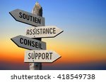 soutien  assistance  conseil ... | Shutterstock . vector #418549738