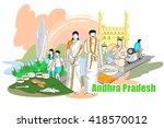 easy to edit vector... | Shutterstock .eps vector #418570012