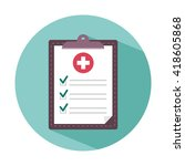 medical clipboard icon with...   Shutterstock .eps vector #418605868
