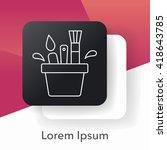 paint brush line icon | Shutterstock .eps vector #418643785