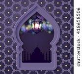 ramadan kareem greeting on... | Shutterstock .eps vector #418658506