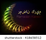 ramadan kareem greeting on... | Shutterstock .eps vector #418658512