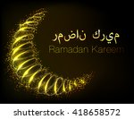 ramadan kareem greeting on... | Shutterstock .eps vector #418658572
