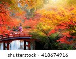 Wooden bridge in the autumn park, Japan autumn season, Kyoto Japan