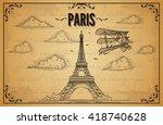 vector hand drawn vintage... | Shutterstock .eps vector #418740628