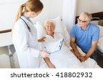 medicine  age  health care and