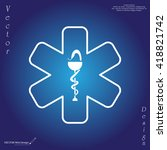 medicine  ambulance  icon | Shutterstock .eps vector #418821742