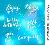 lettering set for cards. hand... | Shutterstock .eps vector #418829722