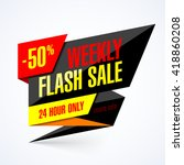 flash sale banner. 24 hour only ... | Shutterstock .eps vector #418860208