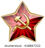 The Military Soviet Star With...