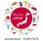 japan travel banner with icons  ... | Shutterstock .eps vector #418917676