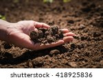 soil  cultivated dirt  earth ... | Shutterstock . vector #418925836