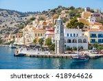 symi  greece   september 6 2015 ...   Shutterstock . vector #418964626