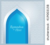 vector stock of ramadan is here ... | Shutterstock .eps vector #419003158