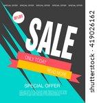 super sale shining banner on... | Shutterstock .eps vector #419026162