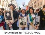 st.petersburg  russia   may 9 ... | Shutterstock . vector #419027902