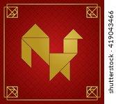 golden tangram rooster on red... | Shutterstock .eps vector #419043466