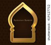 ramadan kareem greeting on... | Shutterstock .eps vector #419127712