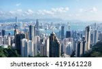 Aerial View Of Hong Kong From...